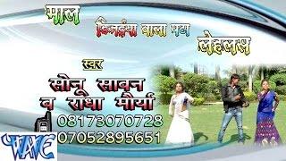 माल डिजइया वाला पटा लिहलस - Mal Dijaiya Wala Pata Lihalas - Bhojpuri Hot Songs 2015 HD