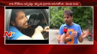Actor Nandu Reaches Excise Department Office Over SIT Notices    Drug Case    NTV