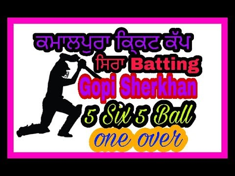 Xxx Mp4 Gopi Sherkhan ਸਿਰਾ Batting 5 Six 5 Balls Punjab Casco Cricket Punjab Casco Cricket Channel 3gp Sex