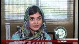 BBC Pashto TV Naray Da Wakht 05 August 2016