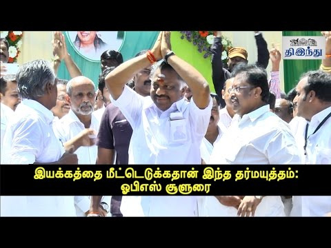 Xxx Mp4 People Behind Jayalalitha Death Will Be Punished OPS Speech Tamil The Hindu 3gp Sex
