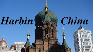 China/Harbin (Former Russian Cathedral)  Part 18