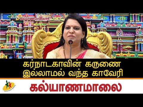 கர்நாடகாவின் கருணை இல்லாமல் வந்த காவேரி : Bharathi Baskar | Trichy Debate Show