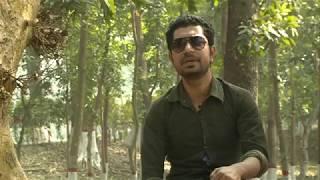 chele amar mosto boro mosto officer | bangla song by Kajol Ahemed