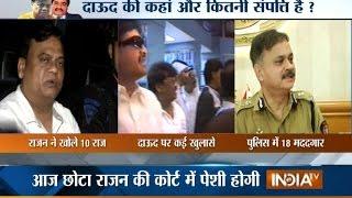Chhota Rajan Discloses Secret Documents Related to 'D-Company' of Dawood