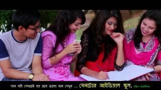 O Amar Priyotoma | Rocky Hasan & Sabrina Shoily - Bangla song 2016 new hit | Iftikar Anik Keranigonj