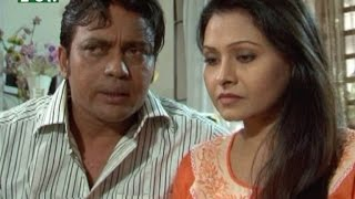 New Bangla Natok - Corporate l Tarin, Milon, Selim, Murad, Chumki l Episode 04 l Drama & Telefilm