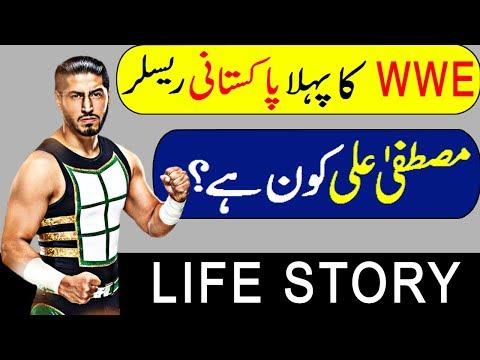 Mustafa Ali Life Story in urdu