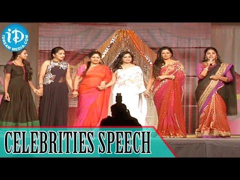 Celebrities Speech @ Womaania Ladies Night | Shriya Saran, Sunitha, Jhansi, Smitha, Udaya Bhanu