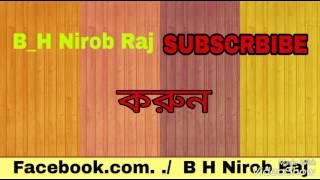 এই গল্পোর শেসে কোথায় Bangla বিরহের কিছু অজানা কথা