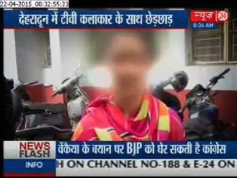 Xxx Mp4 TV Actress Molested In Dehradun 3gp Sex