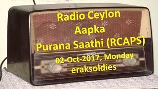 Radio Ceylon 02-10-2017~Monday Morning~02 Purani Filmon Ka Sangeet