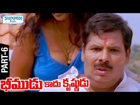 Bheemudu kadu Krishnudu Telugu Full Movie HD | Krishnudu | Full Length Telugu Movies HD | Part 6