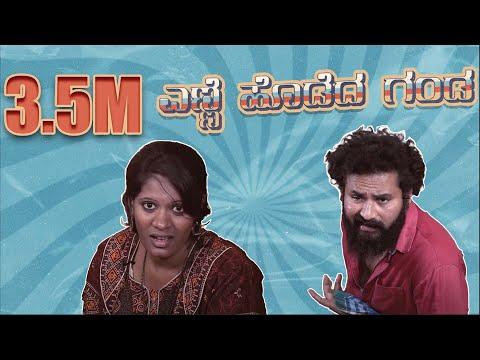Xxx Mp4 Drunken Husband Managing With Wife Kannada Fun Bucket Kannada Comedy Top Kannada TV 3gp Sex