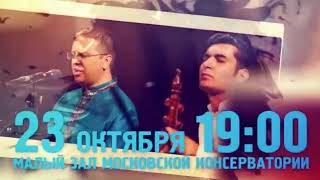 Ghamar Ensemble Concert In Moscow,كنسرت گروه قمر در مسكو