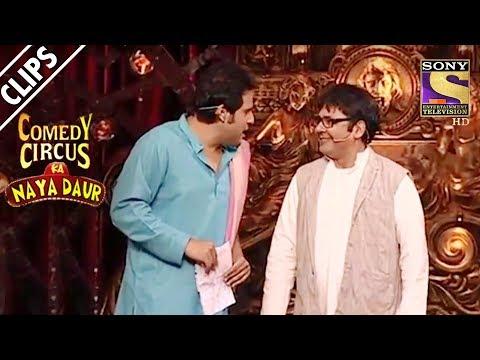 Xxx Mp4 Sudesh Asks Krushna For Votes Comedy Circus Ka Naya Daur 3gp Sex