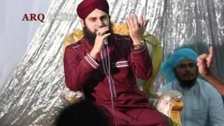 Zameen o Zamaan Tunhare Liyaa By Hafiz Ahmed Raza Qadri - New Naat HD 2016 -Naat Online
