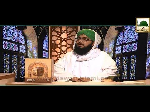 Xxx Mp4 Kabootar Palna Kaisa Mufti Hassan Attari Al Madani 3gp Sex