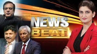 Court Kay Dono Se Sawalat | News Beat | SAMAA TV | Paras Jahanzeb | 02 Dec 2016