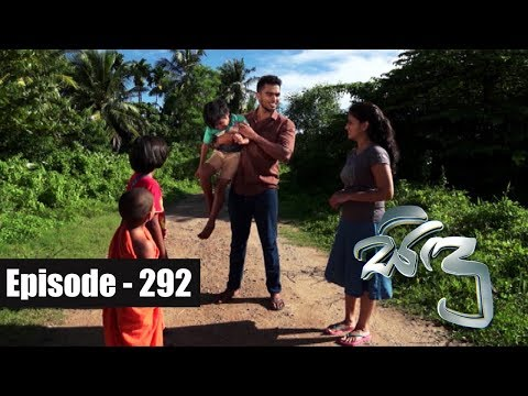 Xxx Mp4 Sidu Episode 292 19th September 2017 3gp Sex