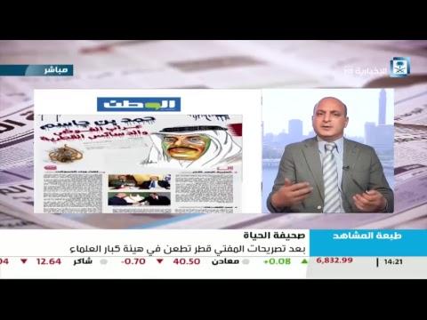 البث المباشر .. قناة الإخبارية