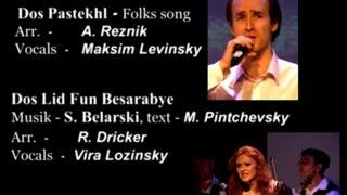 Yiddish Songs - ♫Dos Pastekhl♫ (Maksim Levinsky) +♫Dos Lid Fun Besarabye♫ (Vira Lozinsky)