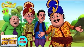Motu Ki Shadi - Motu Patlu in Hindi - 3D Animated cartoon series for kids - As on Nick
