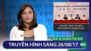 Thời sự 26/08/2017 | Vấn đề lòng tin giữa Việt Nam và Trung Quốc © Official RFA