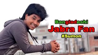 Bangladeshi Jabra FAN Anthem Song | Sumon | #FanAnthem | In Cinemas April 15