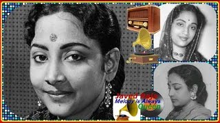 .GEETA ROY-Film-CHAAND SITARE-[1948]-Ajaa Mere Baalma Kaisi Suhani Raat-[Rarest Gem-Better Audio]