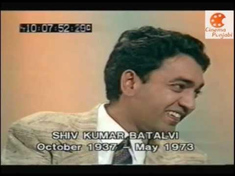 Xxx Mp4 Shiv Kumar Batalvi Interview Singing Kee Puchde Must Watch CinemaPunjabi Com 3gp Sex