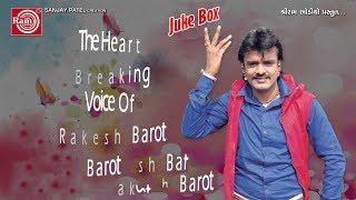 Rakesh Barot | Moj Masti | Non Stop | Gujarati Garba | Rakesh Barot Garba Song
