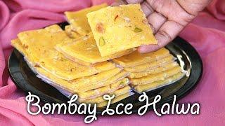 घर में बनाये बॉम्बे आइस हलवा रेसीपी - Bombay Ice Halwa -Seemas Smart Kitchen