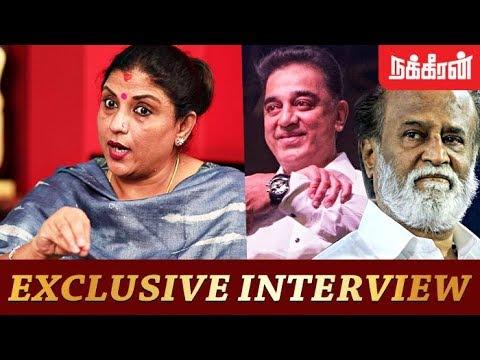 கமலை ஏன் நடிகரா பாக்குறீங்க? Sripriya Interview   Kamal Haasan Maiam Politics   Rajinikanth   NT17