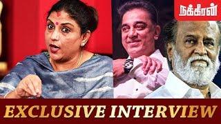 கமலை ஏன் நடிகரா பாக்குறீங்க? Sripriya Interview | Kamal Haasan Maiam Politics | Rajinikanth | NT17