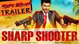 'Sharp Shooter' I Official HD Trailer   Movie Releasing on 11th December 2015