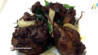 Dhe Ruchi I Ep 23 - Chicken pepper Fry Recipe I Mazhavil Manorama
