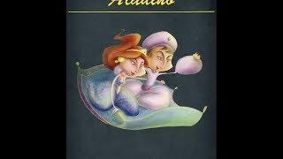 Aladino | Cuentos infantiles cortos