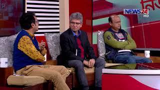 Newsroom Songlap on 15th January, 2018 at 12am নিউজরুম সংলাপ on News24