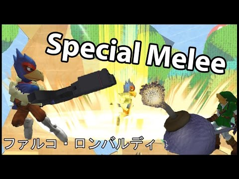 watch Special Melee