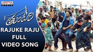 Rajuke Raju Full Video Song || Tuntari Full Video Songs || Nara Rohit, Latha Hegde