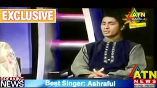 Funny ATN Bangla News.mp4