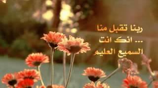 سورة الكوثر تلاوة خاشعة الشيخ عبدالباسط عبدالصمد