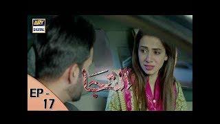 Iltija Episode 17 - 29th July 2017 - ARY Digital Drama