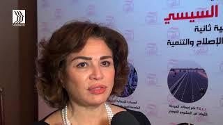 مصر || مشاهير الفن والرياضة والسياسة يدعمون السيسي  لفترة رئاسية ثانية