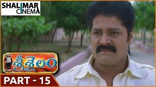 Srisailam Telugu Movie Part 15/15    Srihari, Sajitha    Shalimarcinema