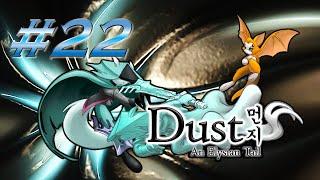 Dust: An Elysian Tail #22 - Mansión dorimo