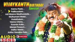 Happy Birthday Vijayakanth | Audio Songs Jukebox | Vijaykanth Tamil Hits | Music Master