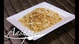 Onion Soup Mix Homemade Recipe