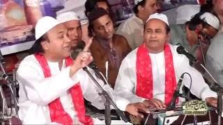 Sher Ali & Mehr Ali Qawwal - Mera Piya Ghar Aaya